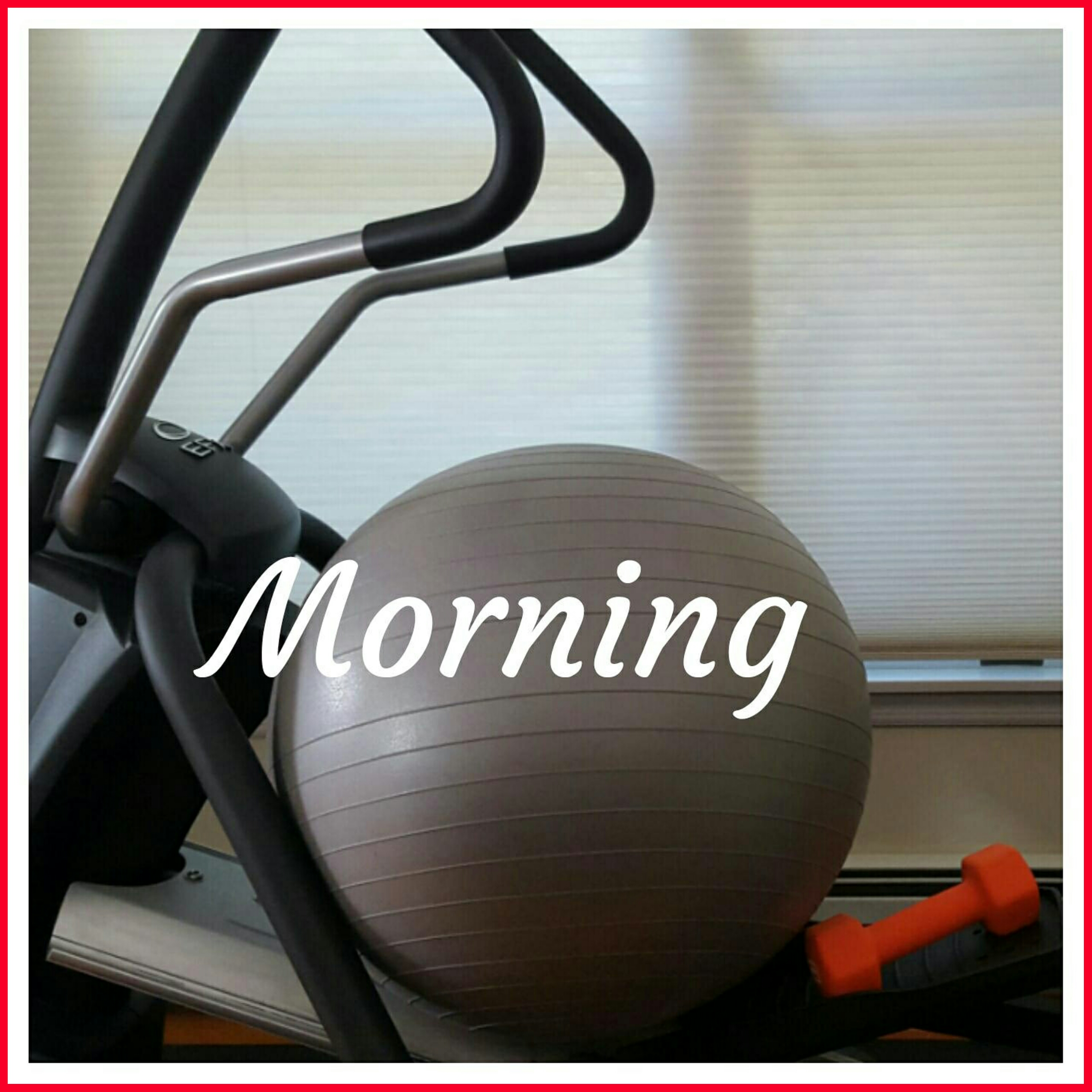 morning on the elliptical trainer